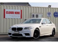BMW523i M5仕様 四本出マフラー 外20AW リアスポ