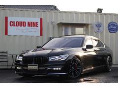BMW740Li SR リアエンタ 全新品カスタム 1オーナー禁煙