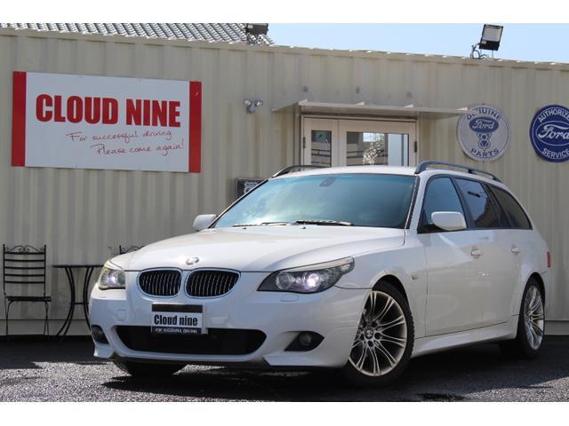 BMW 5シリーズ 525iツーリング Mスポーツパッケージ 後期最終モデル 当社販売車両 買取直販車両 純正ナビ AVインターフェイス 地デジBカメラ DVD視聴可能 リアモニター 社外レーダー スペアキー 白イカリング