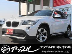 BMW X1sDrive 18i  サンルーフ 社外HDDナビ フルセグ