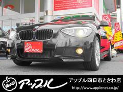 BMW116i Mスポーツ 1オナ 禁煙車 革シート HDDナビ