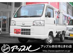 アクティトラックSDX ワンオーナー 二台ゴムマット 4WD