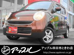 MRワゴンX 4WD ワンオーナー 禁煙車 13インチアルミ
