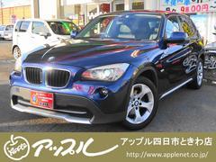 BMW X1sDrive 18i 黒革シート パワーシート 純HDDナビ
