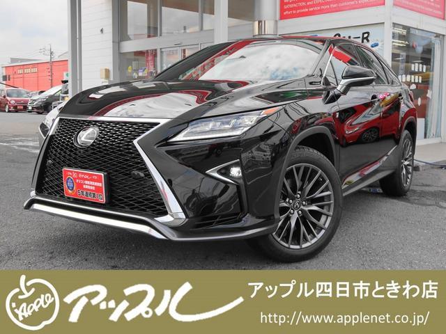 レクサス RX200t Fスポーツ ★パノラミックビュー★BSM
