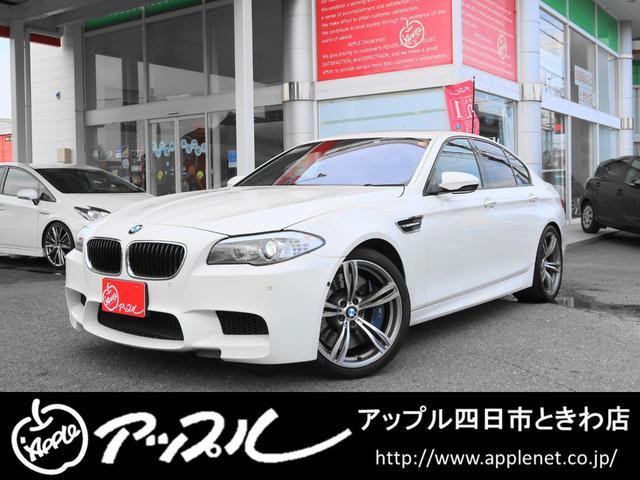 BMW M5 禁煙 サンルーフ 黒革 純AW20 パワートランク