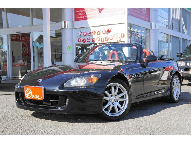 S2000(ホンダ) ベースグレード 中古車画像