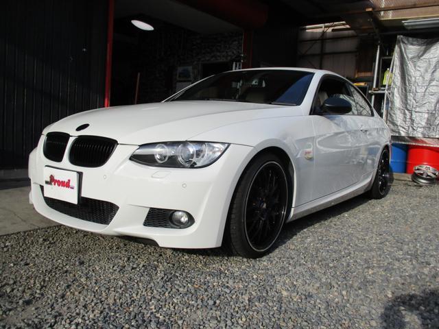 BMW 320i Mスポーツパッケージ
