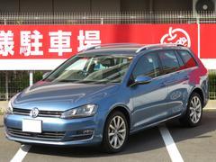 VW ゴルフヴァリアントTSIハイラインブルーモーションテクノロジー1オーナー禁煙車