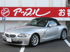BMW Z4ロードスター3.0si 電動オープン ディーラーナビ