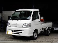 ハイゼットトラック5速ミッション 4WD エアコン パワステ