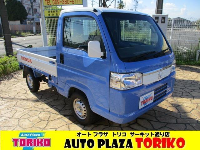 ホンダ アクティトラック タウン /タウンスピリットカラースタイル/4WD/5速MT/純正CDデッキ/キーレスE/