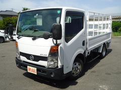 アトラストラック極東製垂直式パワーゲート付車 最大積載1450キロ