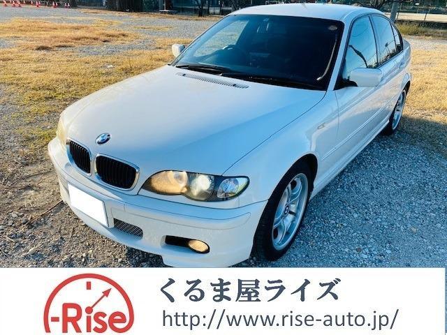 「BMW」「BMW」「セダン」「愛知県」の中古車