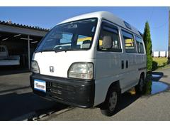 アクティバンエアコン車いす輸送車4ナンバー貨物登録可能
