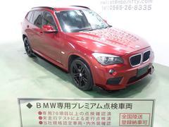 BMW X1sDrive 18i Mスポーツpkg メモリーナビ ETC