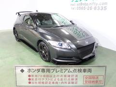 CR−Zβ ワンオーナーカー ブラックレーシングフラップフルエアロ