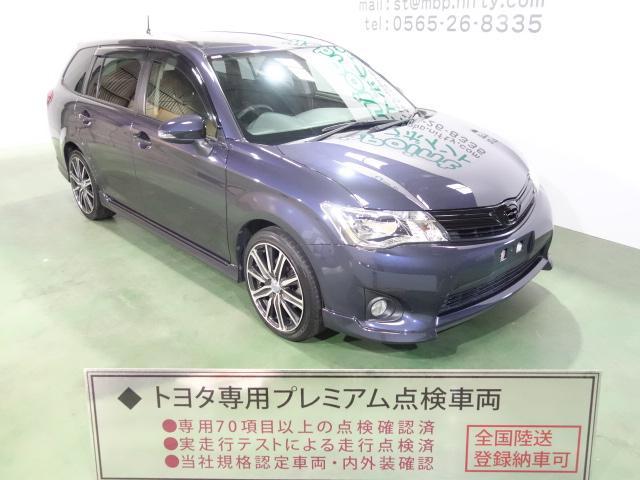 トヨタ 1.5G エアロツアラー 純正フルエアロ リアスポ