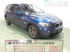 BMW X1sDrive 18i アンダークリアブラック ルーフレール