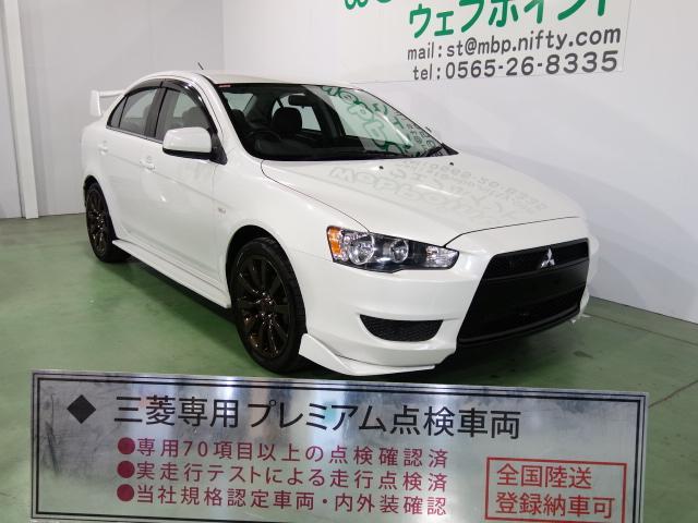 三菱 スーパーエクシード エボX仕様 レーシングフラップエアロ