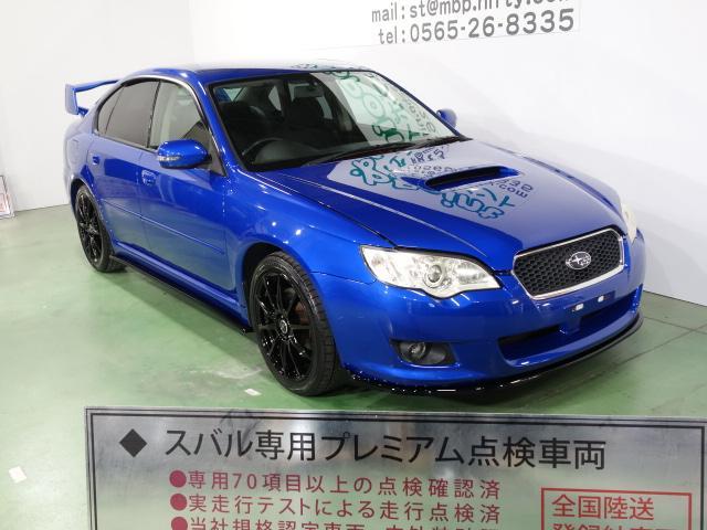 スバル 2.0GT 色替車 現行色WRブルーパール