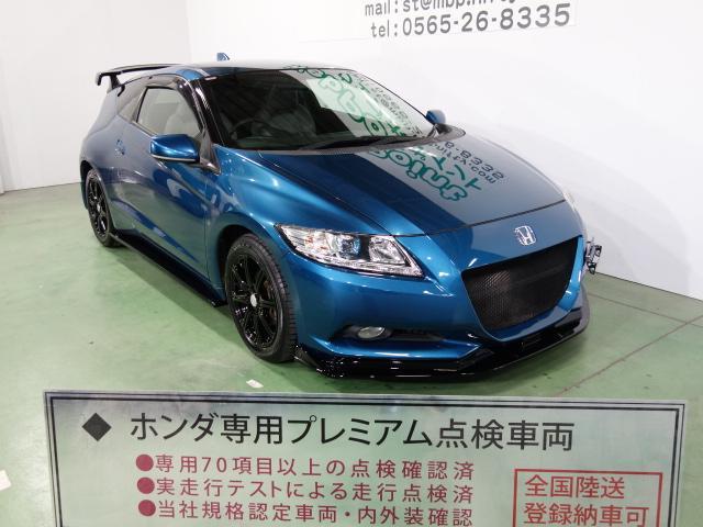 「ホンダ」「CR-Z」「クーペ」「愛知県」の中古車