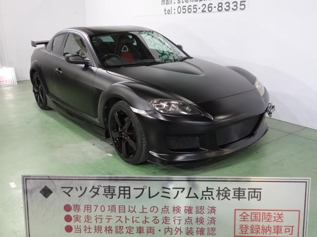 マツダ RX-8 タイプE 色替車 マッドブラック MSフルエアロ 大型ウイング ブラック18AW レザーシート HDDナビ ワンセグ HID CD キーレス