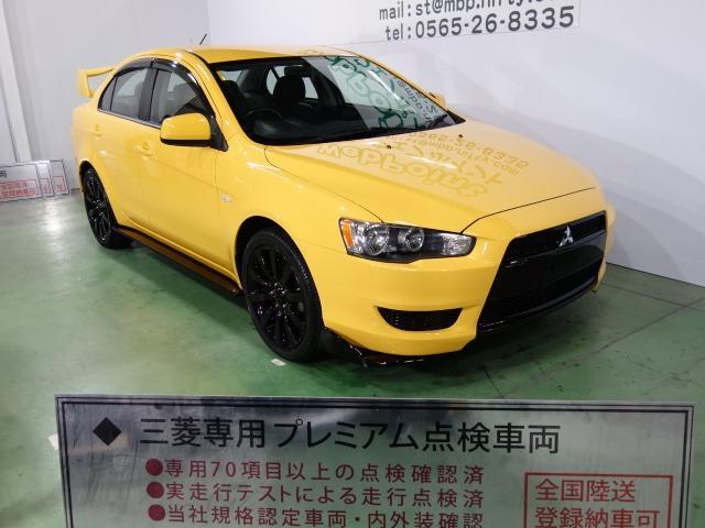 三菱 スーパーエクシード ナビパッケージ 色替車 エボX仕様