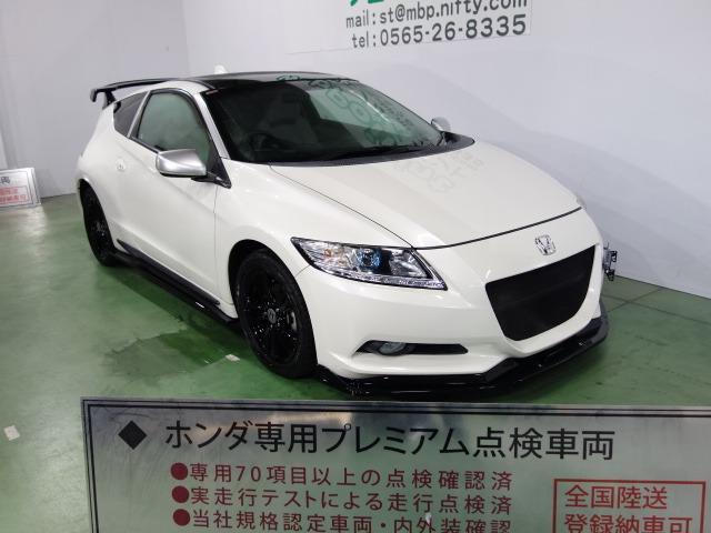 ホンダ CR-Z α ワンオーナー メッシュグリル  Fエアロリップ