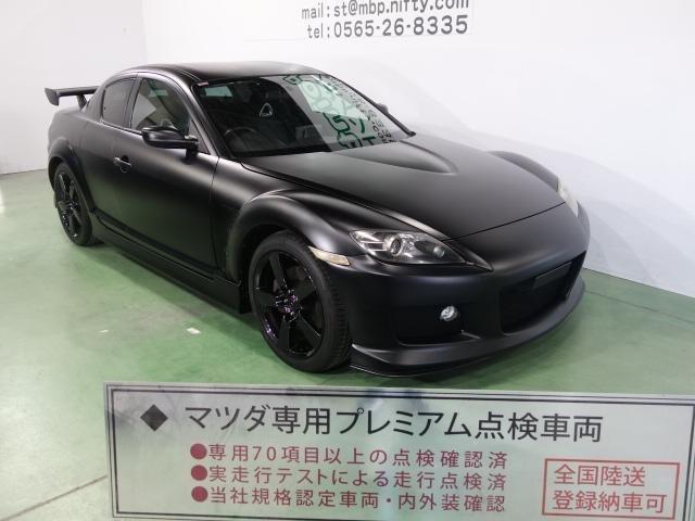 マツダ RX-8 タイプS 色替車 マットブラック 6速MT MSフルエアロ 大型ウイング ブラック18インチAW メモリーナビ HID CD ETC キーレス