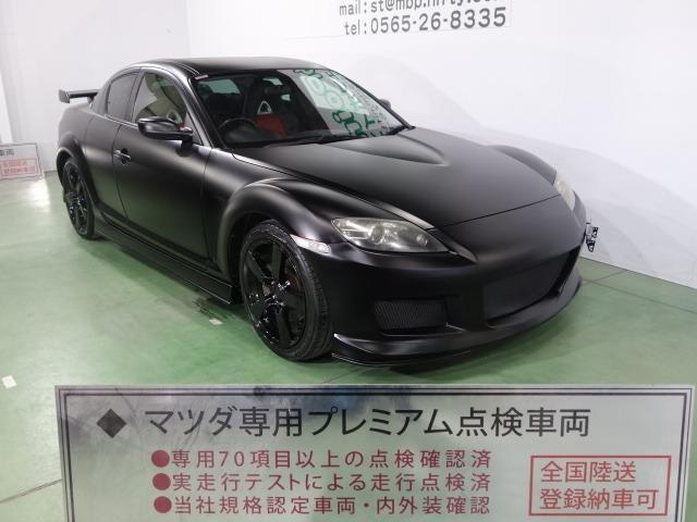 マツダ RX-8 タイプE 色替車 マットブラック MSフルエアロ 大型ウイング ブラック18AW レザーシート  HID CD キーレス