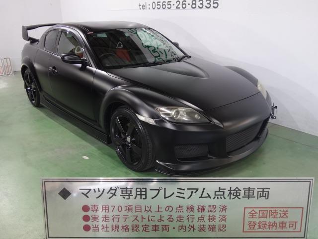 マツダ RX-8 タイプE 色替車 マットブラック MSフルエアロ 大型ウイング ブラック18インチAW レザーシート DVDナビ HID CD  ETC キーレス