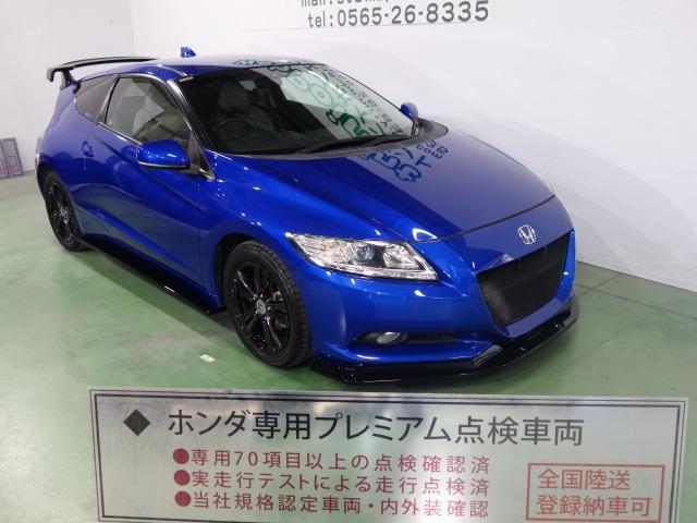 ホンダ CR-Z 日本カーオブザイヤー受賞記念車 色替車 大型ウイング メッシュグリル Fエアロリップ ブラック16AW HDDナビ ワンセグTV HID ETC クルコン スマートキー