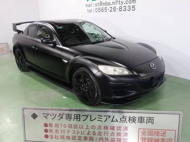 マツダ RX-8 ベースグレード 色替車 マットブラック Fエアロリップ 大型ウイング ブラック18AW HID CD スマートキー ETC