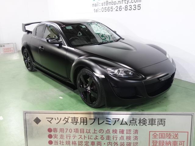マツダ RX-8 ベースグレード 色替車 マットブラック 社外フロントバンパー 大型ウイング ブラック18AW  DVDナビ HID CD キーレス