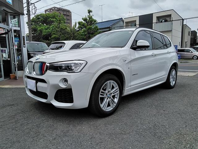 BMW xDrive 20d Mスポーツ パノラミックサンルーフ