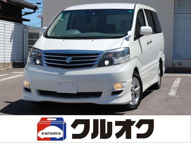トヨタ AS プライムセレクションII 両側電動ドア HDDナビ