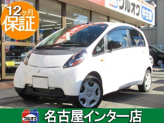 三菱 M 禁煙車 ターボ スマートキー 純正オーディオ 電動格納ミラー