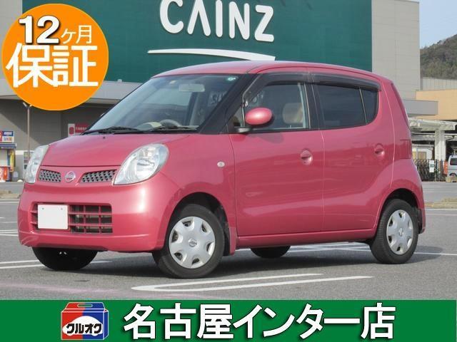 日産 モコ E 禁煙車 スマートキー 盗難防止システム フルフラット ベンチシート CD再生 ABS