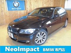 BMW320iCアクセス iDrive ミラーETC バッテリ新品