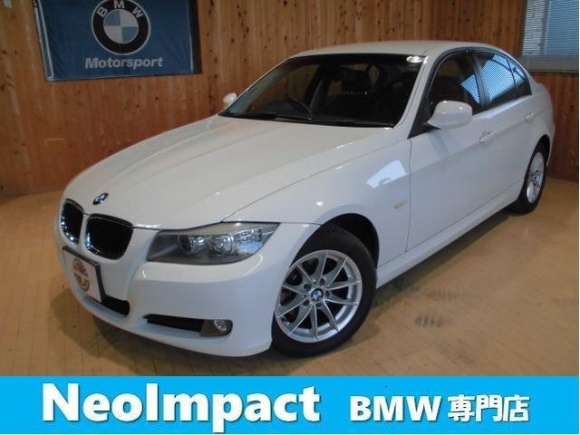 BMW 320iスタイルエッセンス Cアクセス ETC バッテリ新品