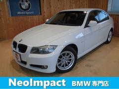 BMW320iスタイルエッセンス Cアクセス ETC バッテリ新品
