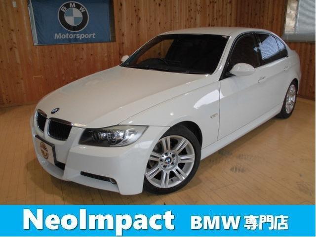 BMW 320iMスポーツ LEDリング ナビETC バッテリ新品