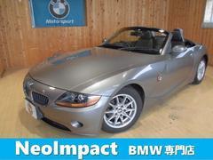 BMW Z42.2i キーレス バッテリー新品