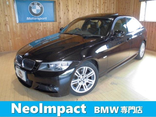 BMW 320iMスポーツ 1オーナー サンルーフ バッテリ新品