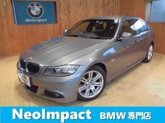 BMW320iMスポーツ iDrive Cアクセス バッテリ新品