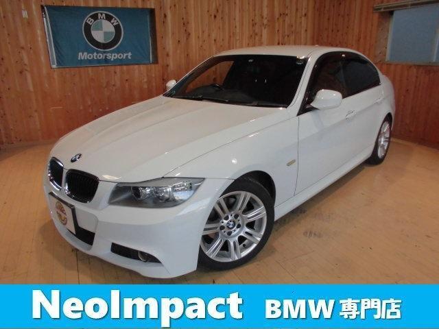 BMW 320i Mスポーツパッケージ iDrive Cアクセス バックカメラ ミラーETC 地デジTV ドラレコ バッテリー新品