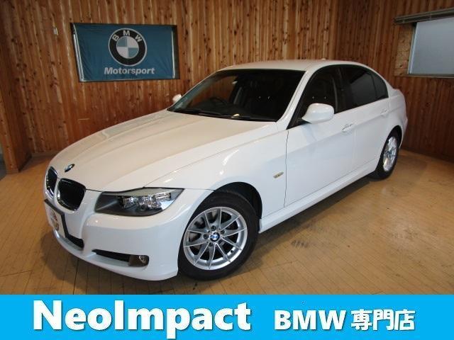 BMW 3シリーズ 320i ハイラインパッケージ ブラックレザーシートヒーター ウッドパネル 純正ナビ ミラーETC バッテリ新品