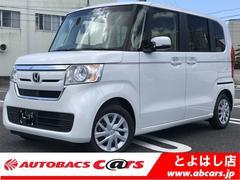 N BOXG・Lホンダセンシング 新車保証付き 届出済未使用車