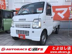 キャリイトラックKU 4WD 5速ミッション 買取車両